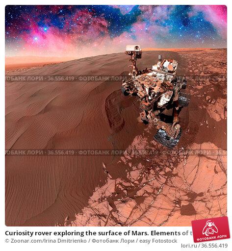 Curiosity rover exploring the surface of Mars. Elements of this image... Стоковое фото, фотограф Zoonar.com/Irina Dmitrienko / easy Fotostock / Фотобанк Лори