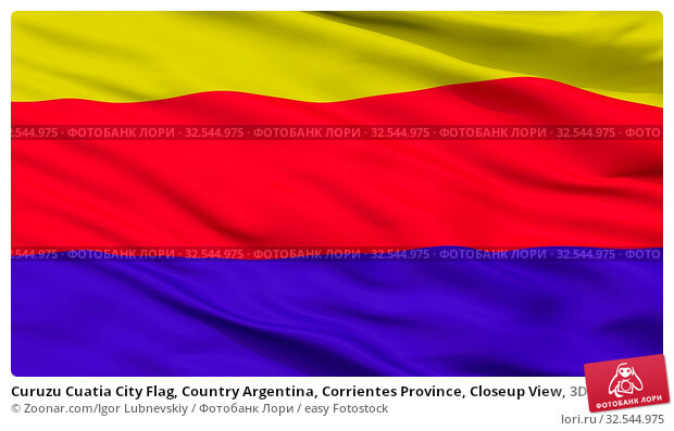 Купить «Curuzu Cuatia City Flag, Country Argentina, Corrientes Province, Closeup View, 3D Rendering», фото № 32544975, снято 7 декабря 2019 г. (c) easy Fotostock / Фотобанк Лори