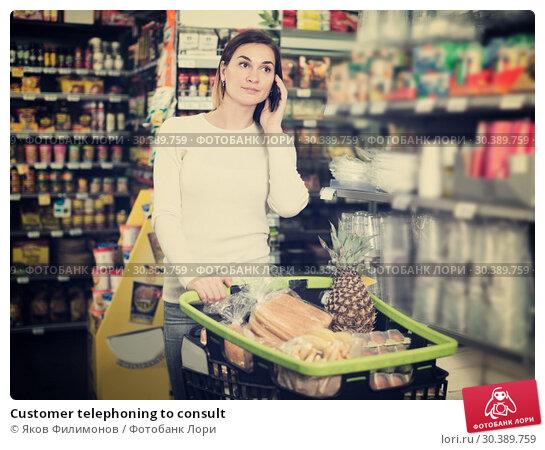 Купить «Customer telephoning to consult», фото № 30389759, снято 23 ноября 2016 г. (c) Яков Филимонов / Фотобанк Лори
