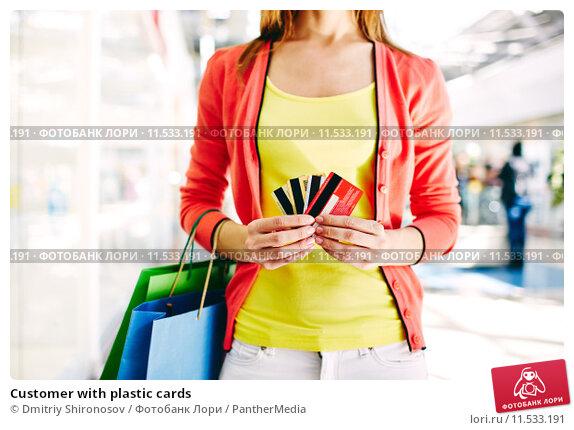 Купить «Customer with plastic cards», фото № 11533191, снято 28 мая 2020 г. (c) PantherMedia / Фотобанк Лори