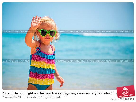 new-york-i-love-the-beach-little-blond-mucous-throat-depantsed