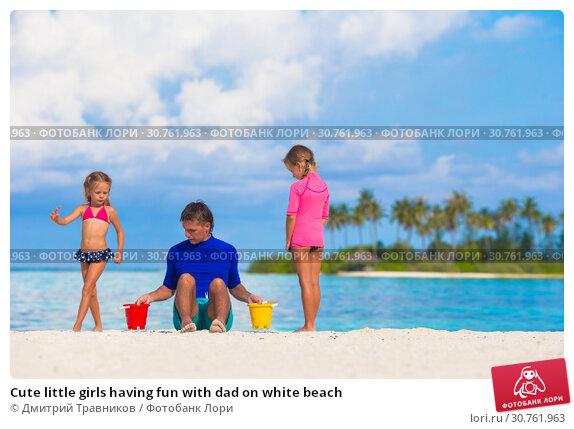 Купить «Cute little girls having fun with dad on white beach», фото № 30761963, снято 9 апреля 2015 г. (c) Дмитрий Травников / Фотобанк Лори
