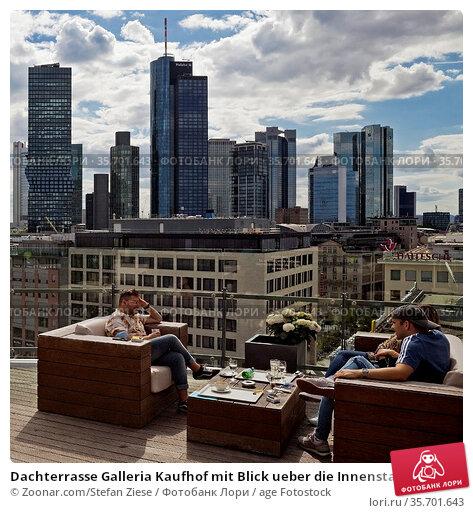 Dachterrasse Galleria Kaufhof mit Blick ueber die Innenstadt und ... Стоковое фото, фотограф Zoonar.com/Stefan Ziese / age Fotostock / Фотобанк Лори