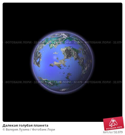 Далекая голубая планета, иллюстрация № 32079 (c) Валерия Потапова / Фотобанк Лори