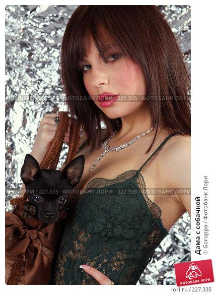 Дама с собачкой, фото № 227335, снято 5 мая 2007 г. (c) Goruppa / Фотобанк Лори