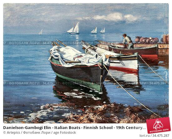 Danielson-Gambogi Elin - Italian Boats - Finnish School - 19th Century... Редакционное фото, фотограф Artepics / age Fotostock / Фотобанк Лори