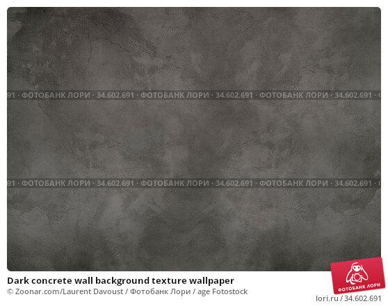 Dark concrete wall background texture wallpaper. Стоковое фото, фотограф Zoonar.com/Laurent Davoust / age Fotostock / Фотобанк Лори