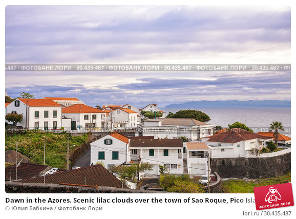 Купить «Dawn in the Azores. Scenic lilac clouds over the town of Sao Roque, Pico Island, Azores», фото № 30435487, снято 5 мая 2012 г. (c) Юлия Бабкина / Фотобанк Лори