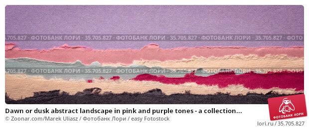 Dawn or dusk abstract landscape in pink and purple tones - a collection... Стоковое фото, фотограф Zoonar.com/Marek Uliasz / easy Fotostock / Фотобанк Лори