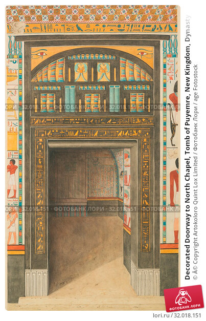 Купить «Decorated Doorway to North Chapel, Tomb of Puyemre, New Kingdom, Dynasty 18, ca. 1479–1458 B.C., From Egypt, Upper Egypt, Thebes, Tempera on Paper, facsimile...», фото № 32018151, снято 29 апреля 2017 г. (c) age Fotostock / Фотобанк Лори