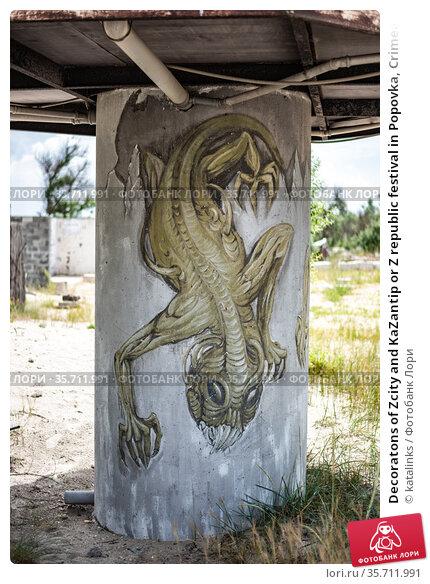 Decoratons of Zcity and KaZantip or Z republic festival in Popovka, Crimea Republic (2020 год). Редакционное фото, фотограф katalinks / Фотобанк Лори
