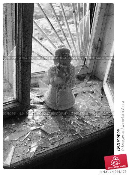 Дед Мороз. Стоковое фото, фотограф Владимир / Фотобанк Лори