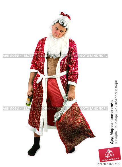 Дед Мороз - алкоголик, фото № 165715, снято 7 октября 2007 г. (c) Вадим Пономаренко / Фотобанк Лори