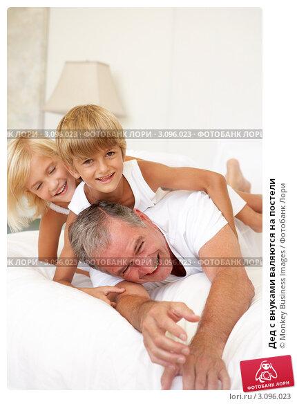 узнать стоимость в постеле фото бабуля и внук трижды
