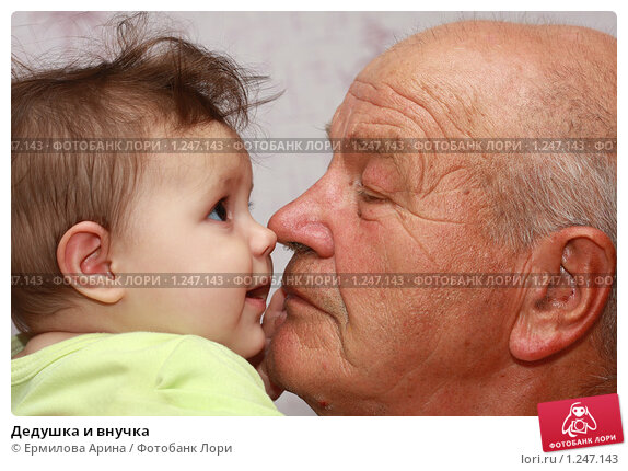 Дед ебьот внучку фото