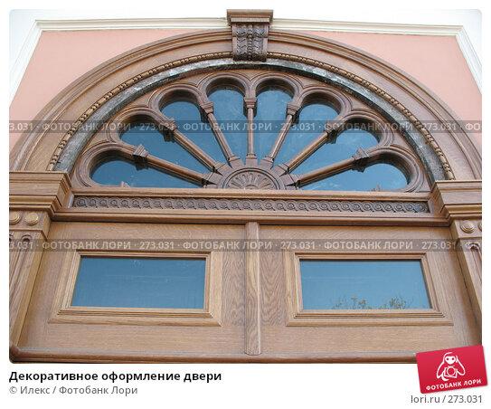 Декоративное оформление двери, фото № 273031, снято 2 мая 2008 г. (c) Морковкин Терентий / Фотобанк Лори