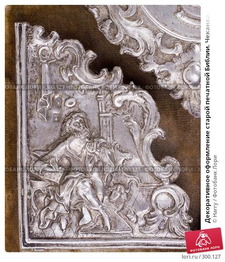 Декоративное оформление старой печатной Библии. Чеканка. Один из евангелистов, фото № 300127, снято 23 апреля 2008 г. (c) Harry / Фотобанк Лори