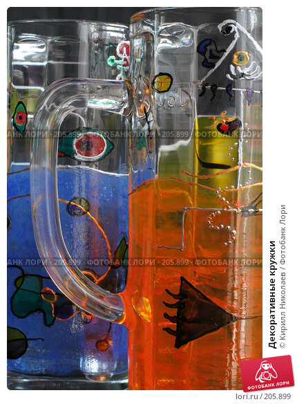 Декоративные кружки, фото № 205899, снято 1 мая 2006 г. (c) Кирилл Николаев / Фотобанк Лори