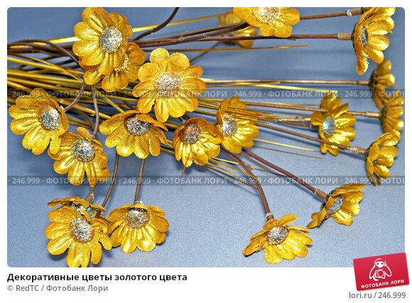 Декоративные цветы золотого цвета, фото № 246999, снято 30 марта 2008 г. (c) RedTC / Фотобанк Лори