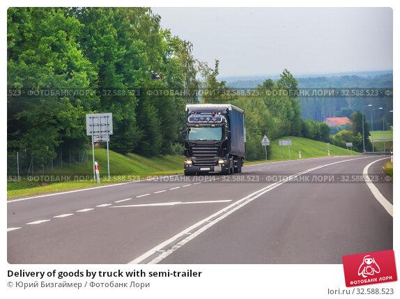 Купить «Delivery of goods by truck with semi-trailer», фото № 32588523, снято 31 июля 2018 г. (c) Юрий Бизгаймер / Фотобанк Лори