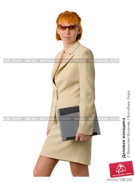 Деловая женщина, фото № 108263, снято 1 апреля 2007 г. (c) Валентин Мосичев / Фотобанк Лори
