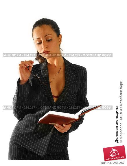 Купить «Деловая женщина», фото № 284287, снято 20 мая 2006 г. (c) Морозова Татьяна / Фотобанк Лори