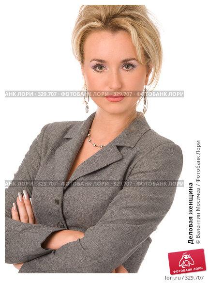 Деловая женщина, фото № 329707, снято 21 июня 2008 г. (c) Валентин Мосичев / Фотобанк Лори