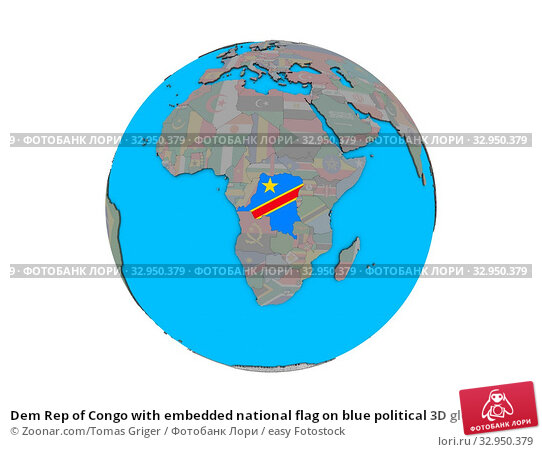 Dem Rep of Congo with embedded national flag on blue political 3D globe. 3D illustration isolated on white background. Стоковое фото, фотограф Zoonar.com/Tomas Griger / easy Fotostock / Фотобанк Лори