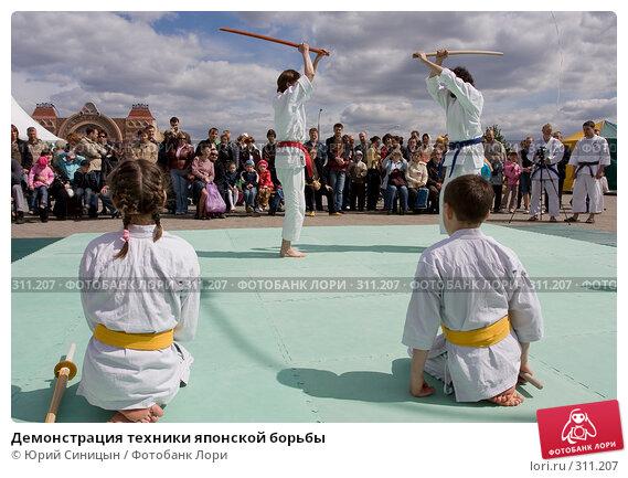 Демонстрация техники японской борьбы, фото № 311207, снято 31 мая 2008 г. (c) Юрий Синицын / Фотобанк Лори