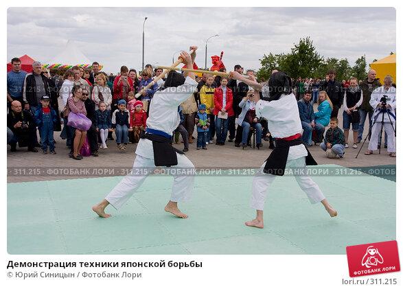 Демонстрация техники японской борьбы, фото № 311215, снято 31 мая 2008 г. (c) Юрий Синицын / Фотобанк Лори