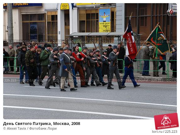 День Святого Патрика, Москва, 2008, эксклюзивное фото № 225223, снято 16 марта 2008 г. (c) Alexei Tavix / Фотобанк Лори
