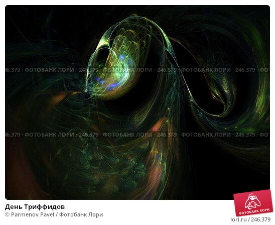 День Триффидов, иллюстрация № 246379 (c) Parmenov Pavel / Фотобанк Лори