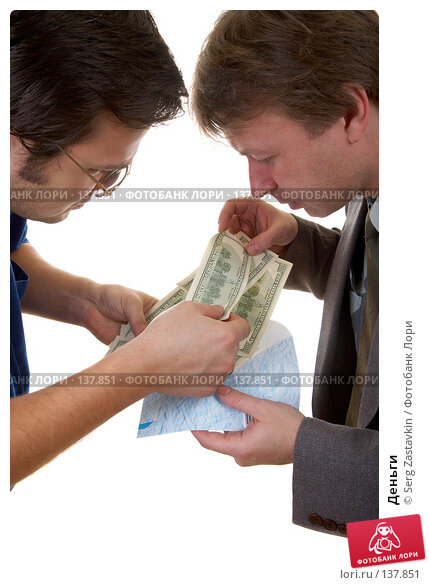 Деньги, фото № 137851, снято 15 декабря 2006 г. (c) Serg Zastavkin / Фотобанк Лори