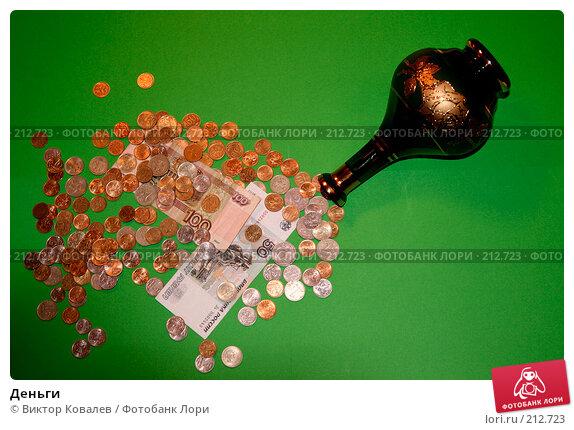 Деньги, фото № 212723, снято 1 марта 2008 г. (c) Виктор Ковалев / Фотобанк Лори