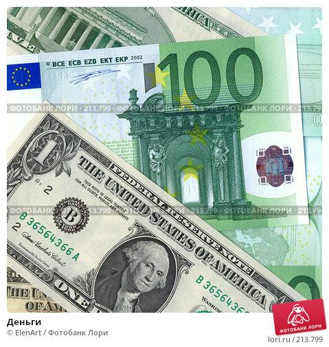 Купить «Деньги», фото № 213799, снято 20 апреля 2018 г. (c) ElenArt / Фотобанк Лори