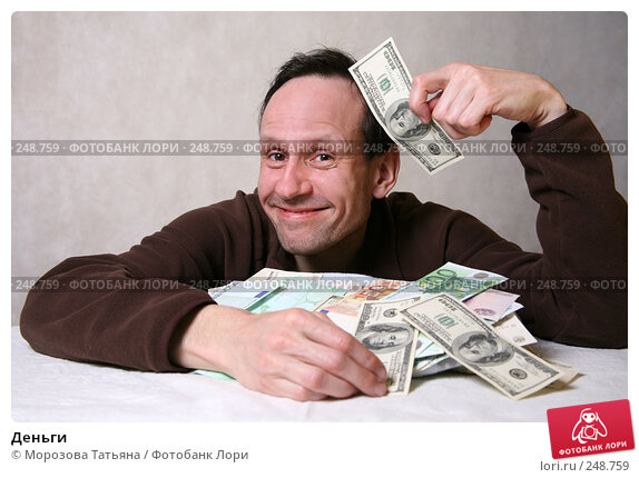 Деньги, фото № 248759, снято 9 апреля 2008 г. (c) Морозова Татьяна / Фотобанк Лори