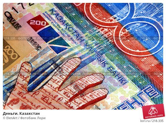 Деньги. Казахстан, фото № 218335, снято 25 июня 2017 г. (c) ElenArt / Фотобанк Лори