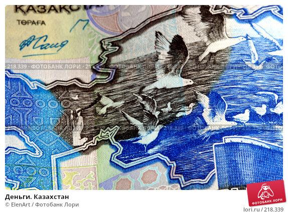Деньги. Казахстан, фото № 218339, снято 22 июля 2017 г. (c) ElenArt / Фотобанк Лори