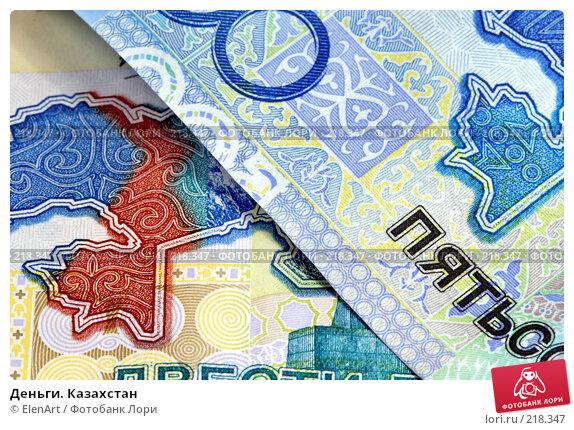 Купить «Деньги. Казахстан», фото № 218347, снято 23 апреля 2018 г. (c) ElenArt / Фотобанк Лори