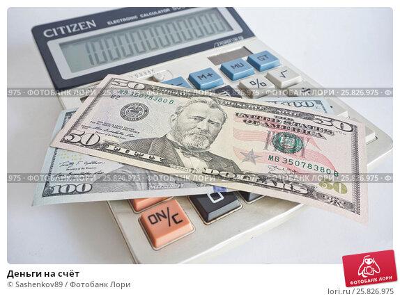 Проект деньги века бинарные опционы