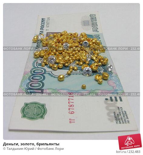 Деньги, золото, брильянты, фото № 232483, снято 25 марта 2008 г. (c) Талдыкин Юрий / Фотобанк Лори