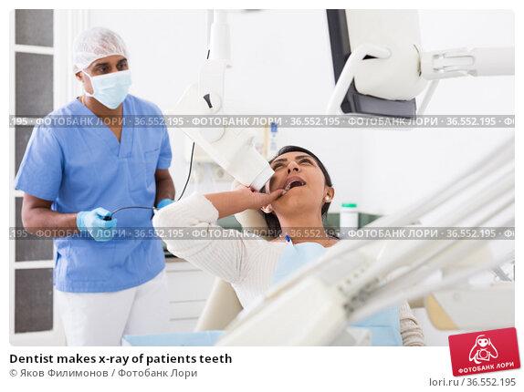 Dentist makes x-ray of patients teeth. Стоковое фото, фотограф Яков Филимонов / Фотобанк Лори