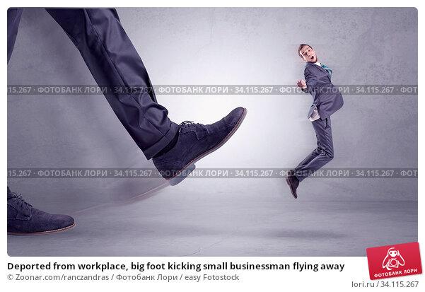 Купить «Deported from workplace, big foot kicking small businessman flying away», фото № 34115267, снято 11 июля 2020 г. (c) easy Fotostock / Фотобанк Лори
