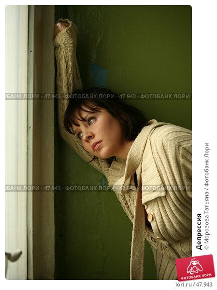 Депрессия, фото № 47943, снято 4 апреля 2007 г. (c) Морозова Татьяна / Фотобанк Лори