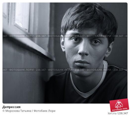 Депрессия, фото № 238347, снято 18 февраля 2005 г. (c) Морозова Татьяна / Фотобанк Лори