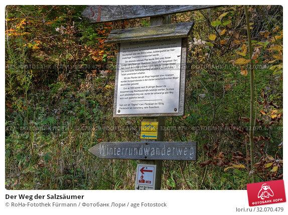 Der Weg der Salzsäumer. Стоковое фото, фотограф RoHa-Fotothek Fürmann / age Fotostock / Фотобанк Лори