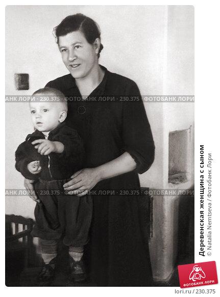 Деревенская женщина с сыном, фото № 230375, снято 30 марта 2017 г. (c) Natalia Nemtseva / Фотобанк Лори