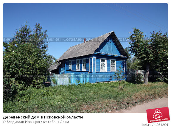 сниму дом на лето в деревне более квартиры свободной
