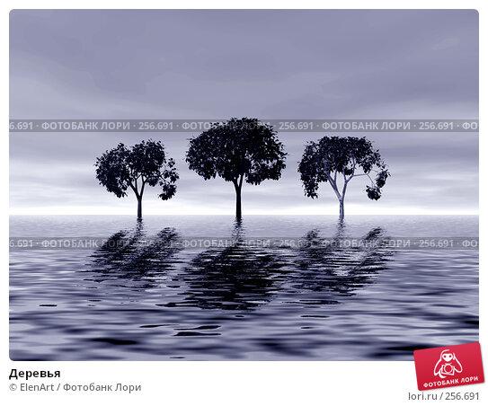 Деревья, иллюстрация № 256691 (c) ElenArt / Фотобанк Лори