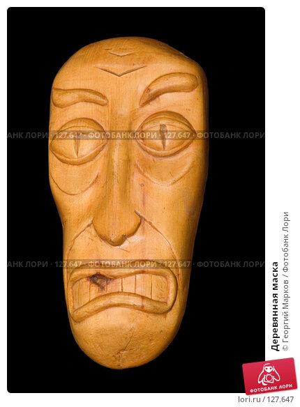 Деревянная маска, фото № 127647, снято 4 июня 2006 г. (c) Георгий Марков / Фотобанк Лори
